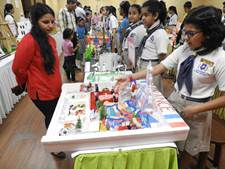 Annual School Exhibition