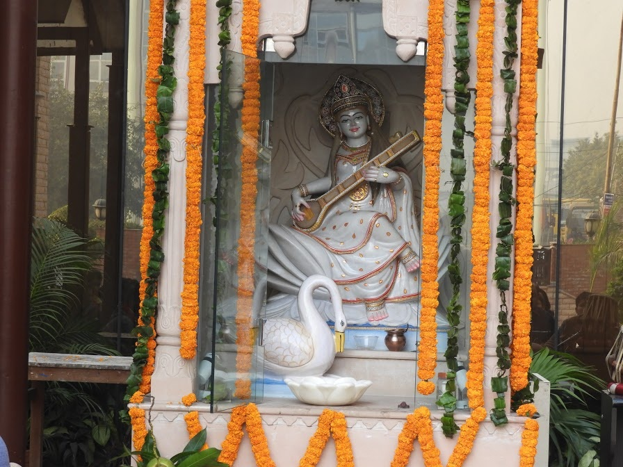 Saraswati Puja - Goddess of Learning